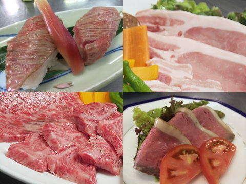 肉いぃねA5限定・黒毛和牛とブランド三元豚