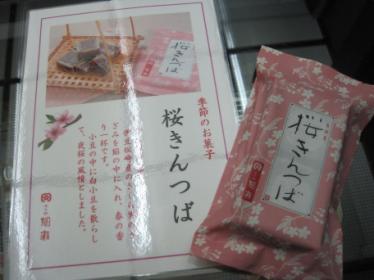 http://img.rakudaclub.com/blog/80280/Y80280_1089.jpg