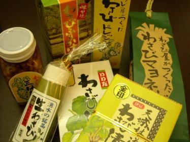 http://img.rakudaclub.com/blog/80280/Y80280_4009.jpg