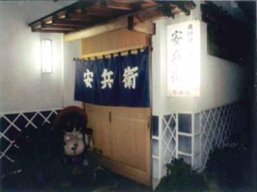 http://img.rakudaclub.com/blog/80280/Y80280_4927.jpg
