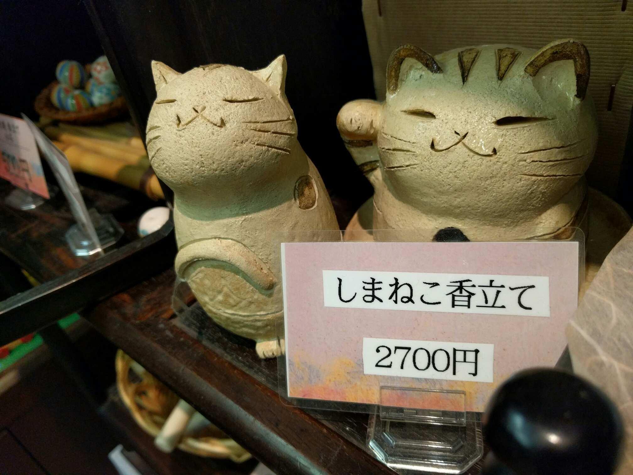 http://img.rakudaclub.com/blog/80280/Y80280_6017.jpg