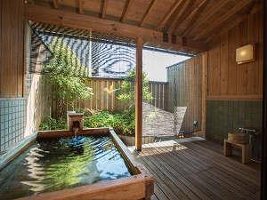 【別館】庭園露天風呂付き客室(檜もしくは陶器)