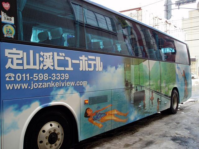 札幌市内から無料送迎バス