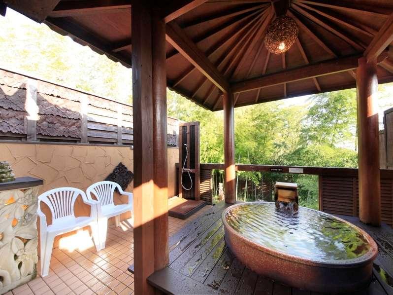 竹林のバリ小屋 貸切風呂