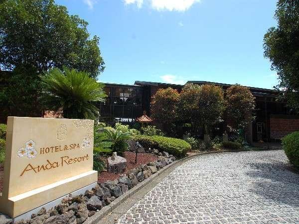 本館エントランスへのロータリー入口。ここからバリ島旅行が始まります!