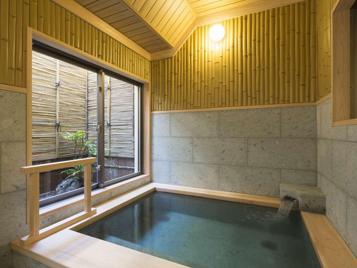 貸切風呂【竹風呂】