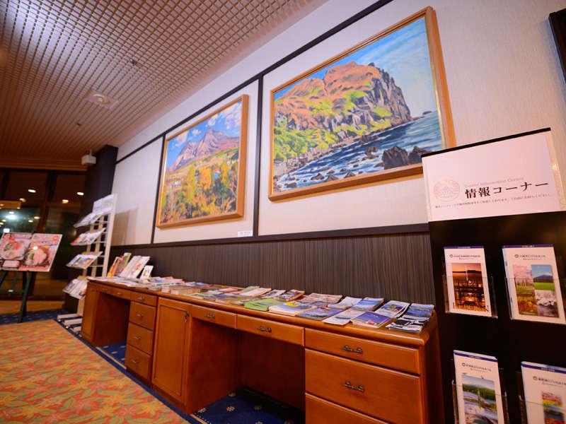 情報コーナー(観光情報を得るための渡島半島地域パンフレットや情報誌をいろいろご用意しております)