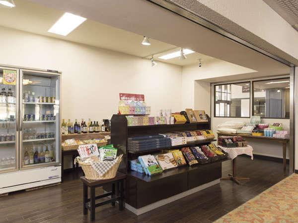 ショッピングプラザ(お土産、民芸、名産品のお酒などご用意しております)