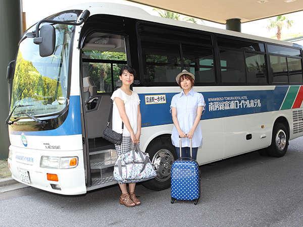 ホテル~道の駅とみうら枇杷倶楽部~富浦駅間を行き来するシャトルバスをご用意しております。