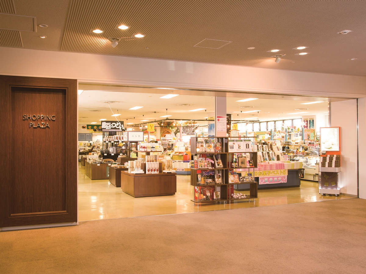 ショッピングプラザ