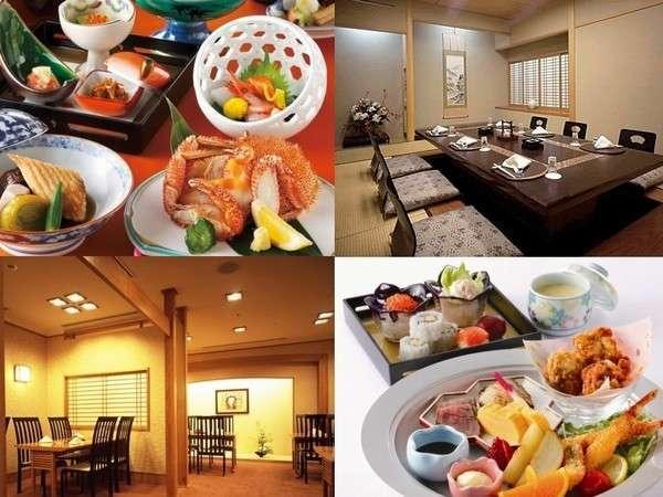 日本料理「大和」