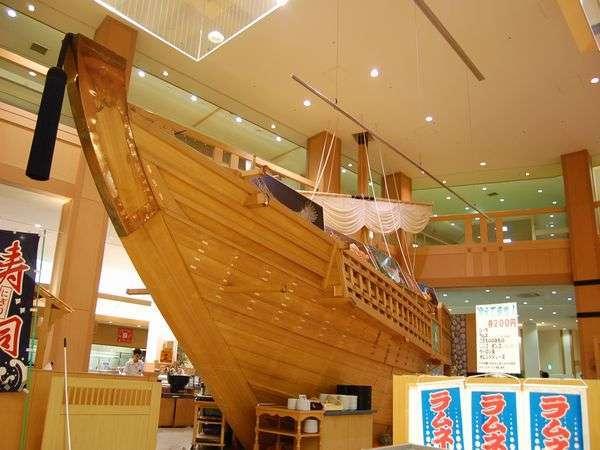 マルスコイのシンボル弁財船