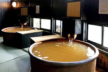 写真:釜風呂