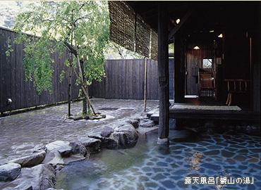貸切露天風呂 観山の湯