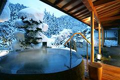 写真:喜久の湯 刳貫御影石風呂 冬イメージ
