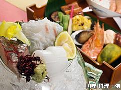 川席 料理一例