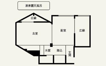 写真:12帖主室+10帖副室+源泉露天風呂