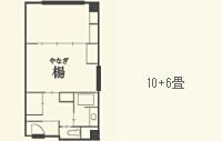 南館客室 楢(なら)・棯(うつぎ)・楊(やなぎ)