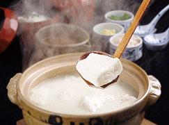 自家製 とろける湯豆腐