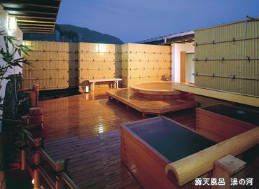 露天風呂 湯の河