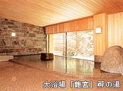 大浴場「龍宮」鮃の湯
