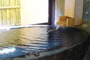 写真:水葵 石風呂