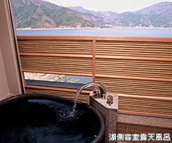湖側客室露天風呂