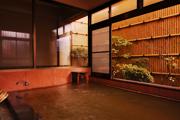 庭園大風呂