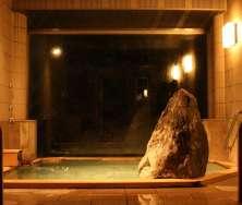 庭園内 野天風呂 「天竺の湯」