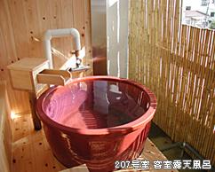 207号室 客室露天風呂