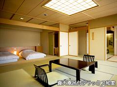 写真:露天風呂付デラックス和室