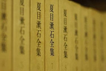 写真:漱石ゆかりの宿
