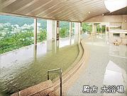殿方 大浴場