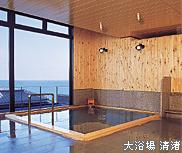 大浴場 清渚