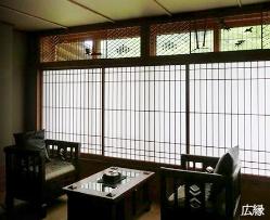 漱石 文学館(はなれ)-Gタイプ-