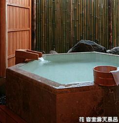 花 客室露天風呂