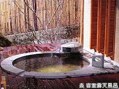 森 客室露天風呂