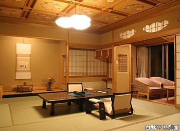 白鷺亭 特別室