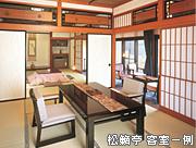 松籟亭 客室一例
