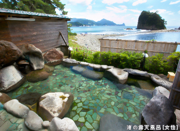 渚の露天風呂[女性]