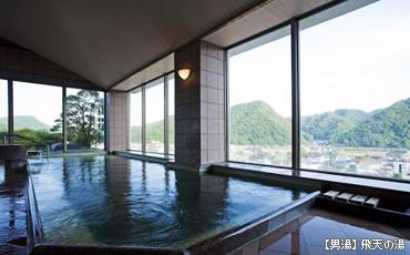 展望風呂(男性)