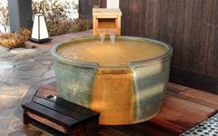 写真:陶器風呂