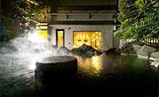 写真:露天風呂「八峰の湯」
