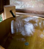写真:はな樽の湯