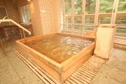 写真:④檜の湯