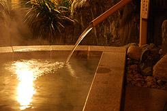 写真:貸切露天風呂「花の湯」