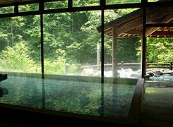 写真:大浴場「のんびりとゆったりの湯」