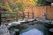 写真:露天風呂「川風と湯けむり」