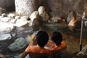 写真:貸切滝見風呂「湯~湯~とひとりじめの湯」