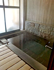 写真:松の荘